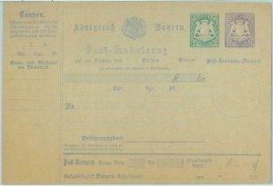 83541 - GERMANY Bayern - Postal History - STATIONERY  CARD: Money Order 1870's