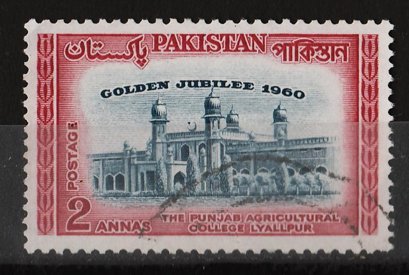 Pakistan 1960 50th Anniv.Punjab Agricultural College (1/2) USED