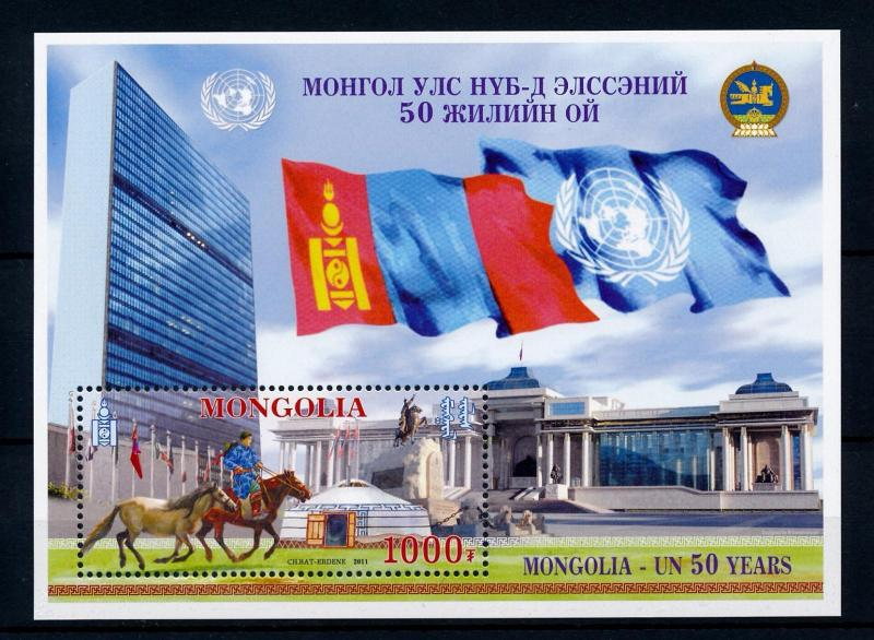 [39669] Mongolia 2011 Animals 50 Years United Nations Horses MNH Sheet
