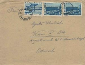 Bulgaria 1s Sun Coast Promenade with 6s Nesebr Harbor (2) 1964 Ruse to Vienna...