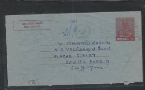 BRUNEI COVER  (PP2712B) 1981 15C SULTAN AEROGRAM TO SINGAPORE