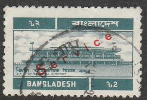 Bangladesh  1983  Scott No. O45 (O)  Service