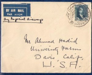 Iraq Sc 50 Cover Cancelled Apr 6,1934 Baghdad Post To USA Great Condition VF
