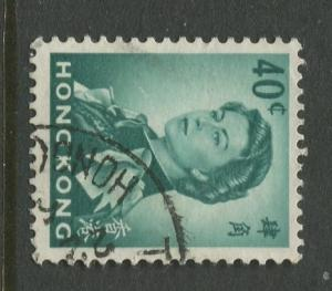 Hong Kong - Scott 209a -QEII Definitive Issue-1966 -Used- Single 40c Stamp