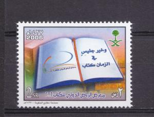 SAUDI ARABIA WORLD BOOK FAIR 2006  HELD IN RIYADH  SET STAMP  MINT NEVER HINGED