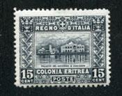 ERITREA Scott #47, Sassone #36, Unused, Cat. $406.00