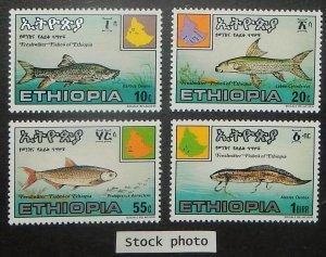 Ethiopia 1118-21. 1985 Freshwater Fish, NH