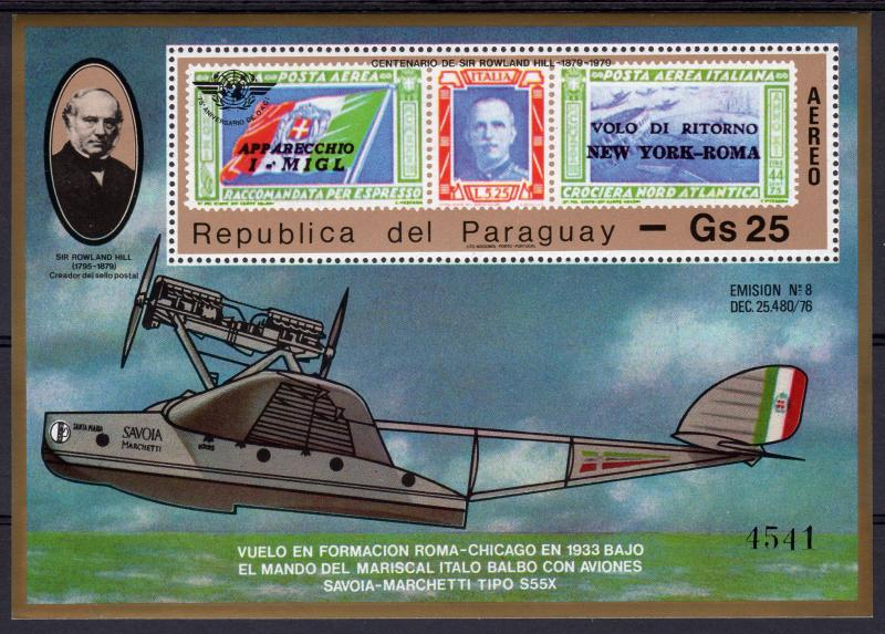 Paraguay 1979 Sc#1892 Sir Rowland Hill/Aircraft/Italy Stamps S/S MNH