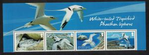 Ascension WWF White-tailed Tropicbird Top Strip of 4v SG#1060-1063