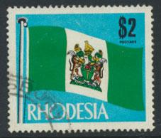 Rhodesia   SG 452  SC# 293  Used  defintive 1970  see details