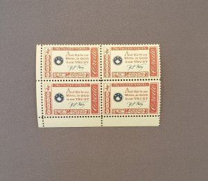 1142, Credo - Key, Block of 4, Mint OGNH, CV $1.35