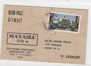 nepal himalya expedition stamps cover ref 11597