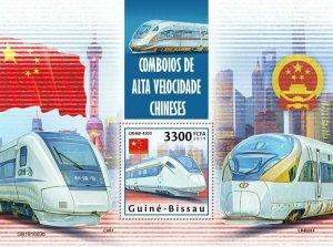 Z08 IMPERF GB191003b GUINEA BISSAU 2019 Chinese speed trains MNH ** Postfrisch