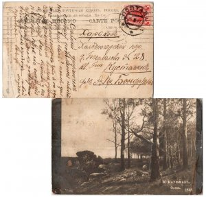 Russia 3k Alexander III 1919 Poltava PPC (Kaufman Woods in Autumn) to Nagursk...