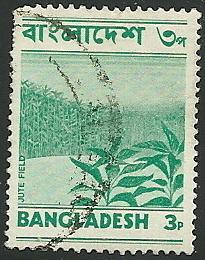 Bangladesh - 43  - Used  - SCV-1.25