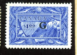 Canada #O27 MINT VF OG LH Cat$100