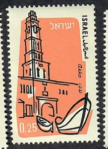 Israel C20 Acre MNH Airmail Single