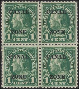 Canal Zone 71 Mint,OG,HR... Block of 4... SCV $5.75
