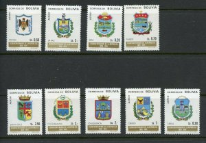BOLIVIA SCOTT# 566-8 C336-41 CEFILCO#926-34 DEPARTMENT COAT OF ARMS MNH AS SHOWN