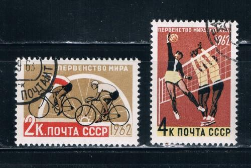 Russia #2603-04 Used Sports (R0088)