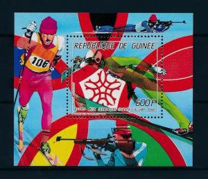 [54947] Guinea 1987 Olympic games Calgary Ski jumping MNH Sheet