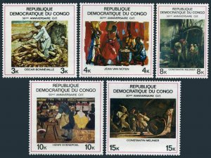 Congo DR 657-661,MNH.Michel 354-358. Paintings 1969.Cocoa,Ship,Steel,Workers.
