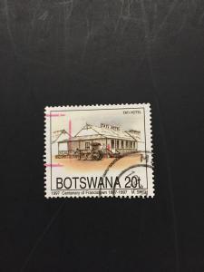 Botswana #616 u