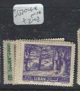 LEBANON (P0208B)   SG 704-8   MNH