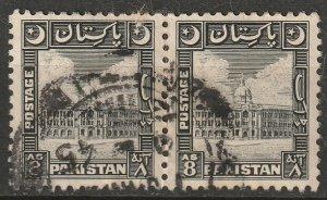 Pakistan 1948 Sc 35 pair used