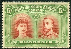 RHODESIA-1910-13 5/- Vermilion & Deep Green lightly mounted mint example Sg 159
