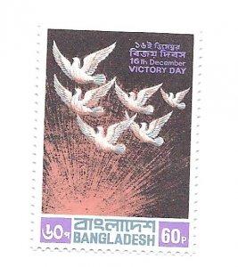 Bangladesh 1972 - Mint NH - Scott #37