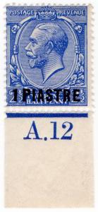 (I.B-CK) Lebanon Postal : British Levant 1pi on 2½d OP (SG 27)