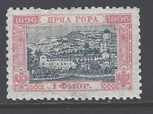 Montenegro Sc # 55 mint hinged (RS)