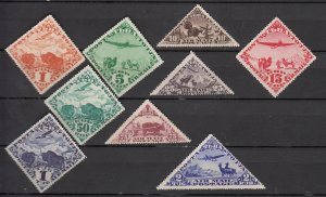 J25933 jlstamps 1934 tanna tuva set mnh #c1-9 airplanes animals
