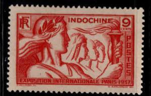 Indo-China Scott 197 MH* from 1937 Paris expo set