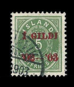 ICELAND 45 USED