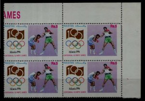 Pakistan 862 MNH bl.of 4 Olympic-96/Boxing, perf.shifted