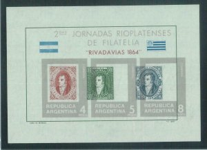 88745 - ARGENTINA -  STAMPS -  SOUVENIR SHEET with SHIFTED PRINT 1966