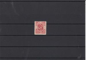Morocco Mazagan 1891 Local Courier Mint Stamp ref R 17873