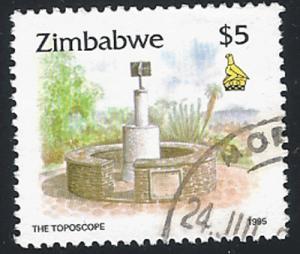 Zimbabwe  SG 902  FU