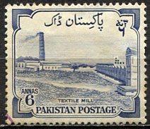 Pakistan; 1955: Sc. # 74: O/Used Single Stamp