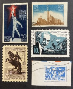 Russia LOT Used: Includes #714a,715a,3264 Cutout,3525,3633 ++ (1939-1969) [R776]