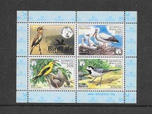 BIRDS - BELARUS #449   MNH