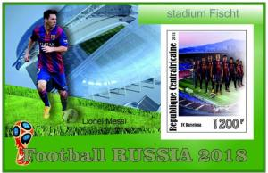 CENTRAFRICAINE SHEET WORLD CUP RUSSIA SOCCER FOOTBALL SPORTS 3