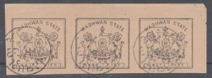 INDIA WADHWAN An old forgery of a classic stamp - strip of 3................K722