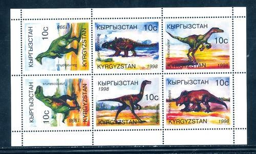 Kyrgyzstan Sc # 118 mint never hinged