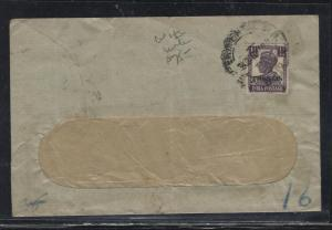 PAKISTAN (P1203B)  KGVI   1 1/2A WINDOW ENVELOPE EXPERIMENTAL PO BANK OF INDIA