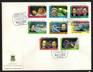 Equatorial Guinea  #77123-30  (1977 Soviet Space Program set) VF used on FDC