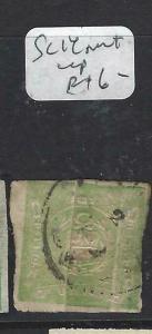 PERU  (P1204B)   IMPERF  SC 14  PASTE UP COPY  VFU