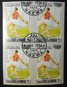 Oman 1968 MS Olympic games Mexico IMPERF used sport olympics javelin
